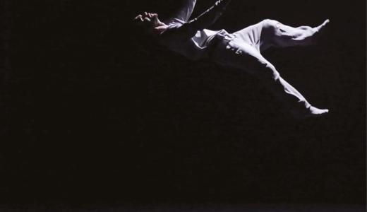 Æon – Clément Debailleul